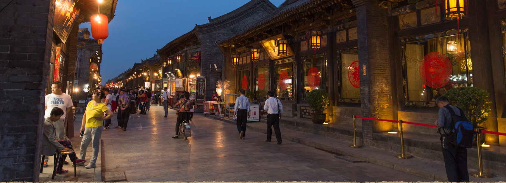 Pingyao – China